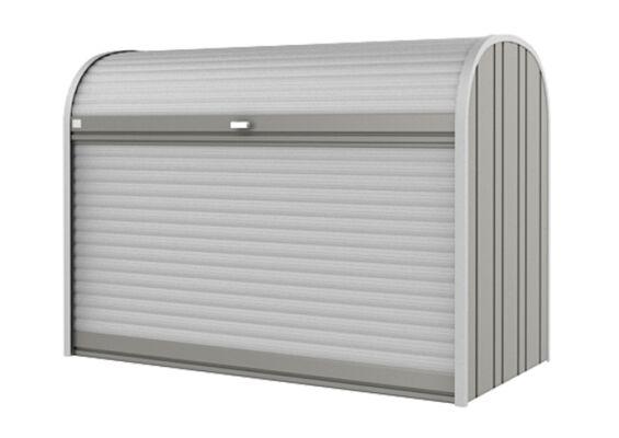 Biohort | Opbergbox StoreMax 190 | Kwartsgrijs-Metallic